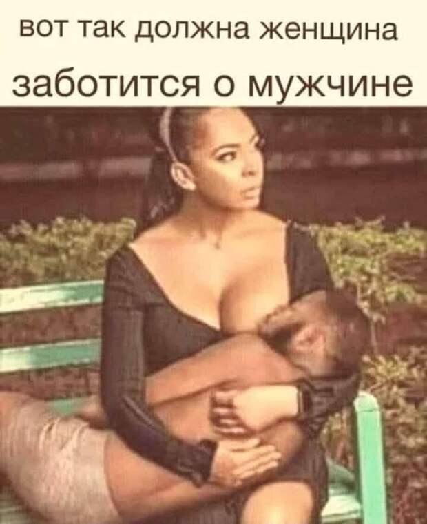 Вовочка спрашивает у отца:  - Пап, а где у нас фонарик?...