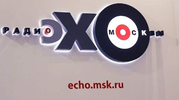 Штабы Навального закрыты. А как же «радиостанция из трех букв»?