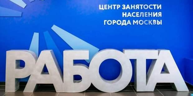 Собянин рассказал о мерах поддержки москвичей в период борьбы с COVID-19. Фото: mos.ru
