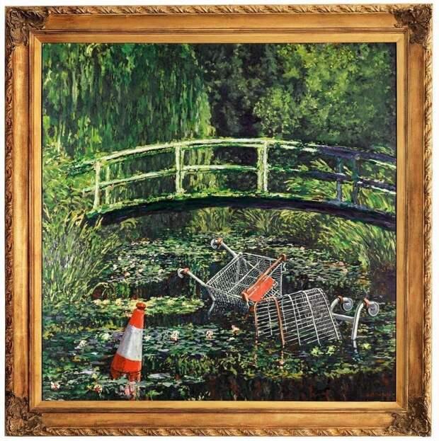 """Картину Бэнкси """"Покажи мне Моне"""" приобрели на аукционе почти за 10 миллионов долларов"""