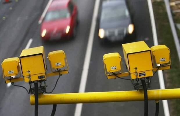 На каком расстоянии придорожные камеры начинают фиксировать нарушения