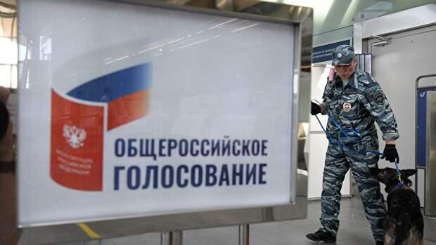 В Общественном штабе обсудили все претензии по голосованию в Москве