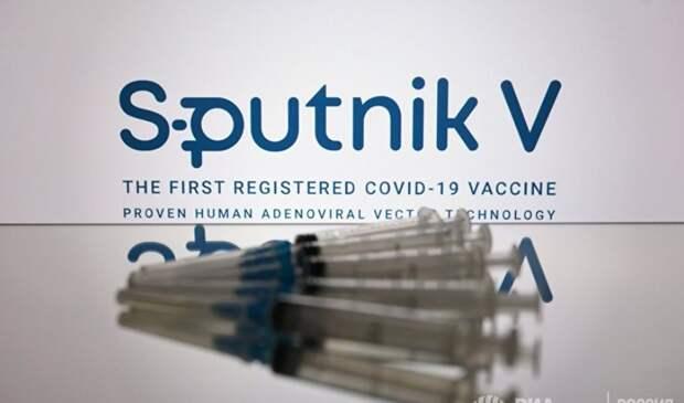 Западные пропагандисты поперхнулись российской вакциной