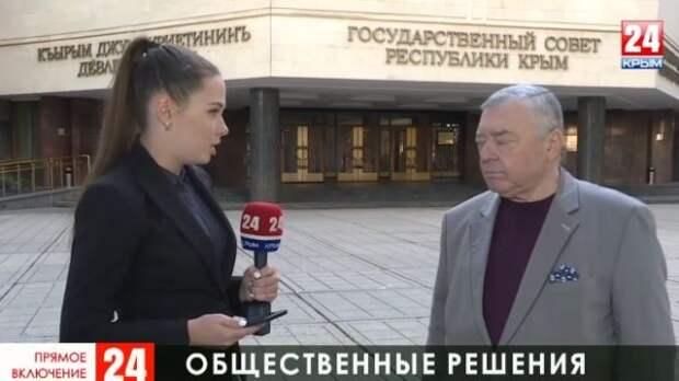 Как решаются вопросы жилищно-коммунального хозяйства в Крыму