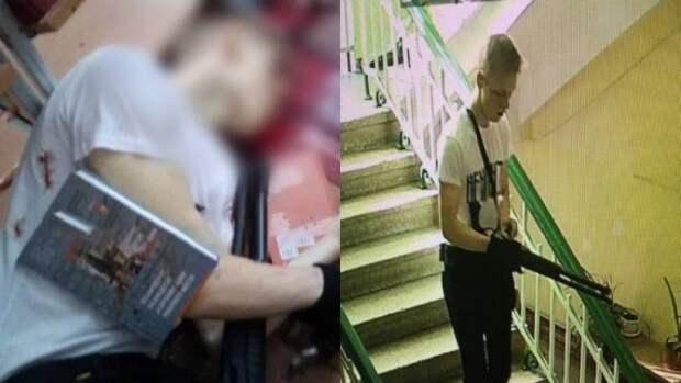 Керченский убийца устроил бойню после поездки на Украину
