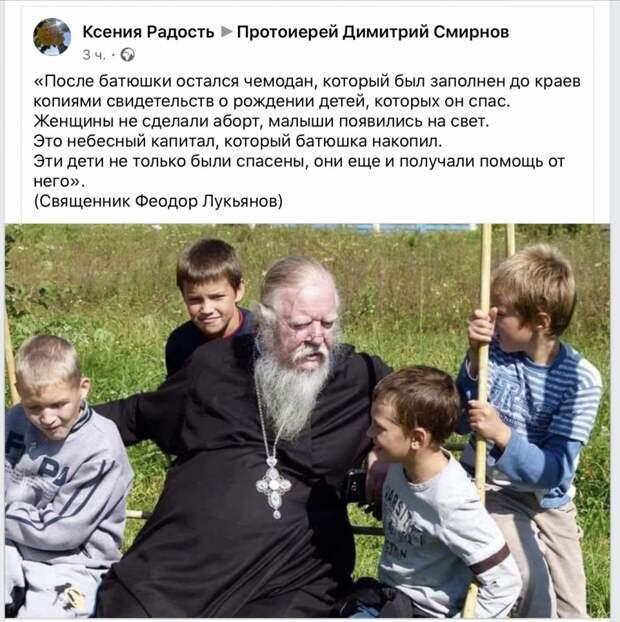Памяти Дмитрия Смирнова
