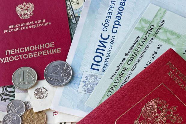 Какие документы для пенсии стоит получить как можно раньше, чтобы не потерять деньги