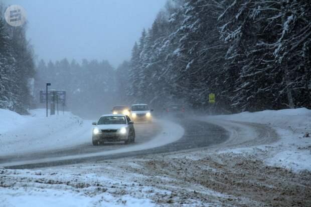 Обильные осадки в виде снега и дождя ожидаются в Удмуртии в выходные