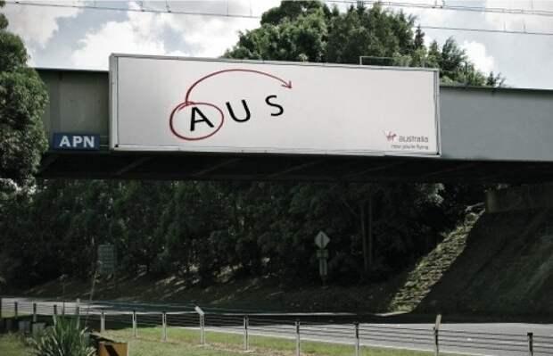 Лучшая наружная реклама-2012
