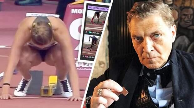 Невзоров поддержал интимные съемки легкоатлеток: «Ихже глупеньких спасают снулевыми рейтингами»