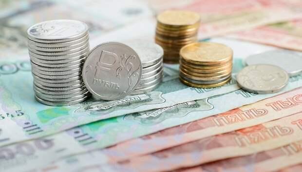Дотации муниципалитетам Подмосковья составят в 2020 году 254,3 млрд рублей