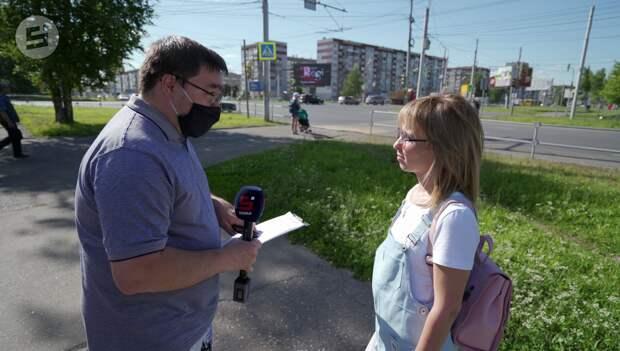 «Сусанин» спросил мнение жителей Ижевска о поправках в Конституцию страны