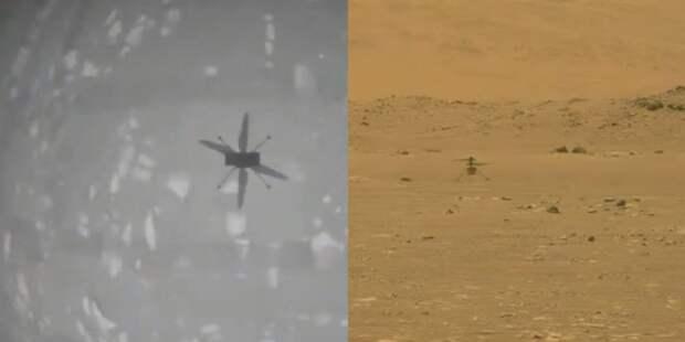 Беспилотник NASA совершил первый полет на Марсе