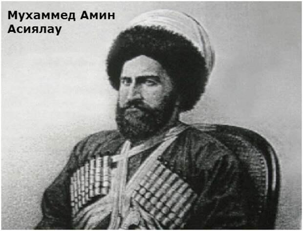 Крымская война на Северном Кавказе
