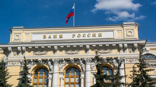 Центробанк России перестал учитывать цены на нефть при составлении прогнозов