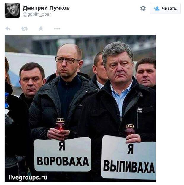 Дмитрий Пучков - О Депутатах Украины