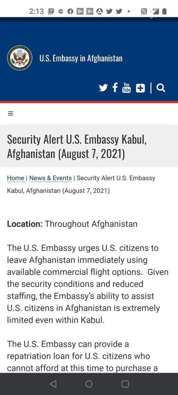 Госдеп США призвал американцев немедленно покинуть Афганистан