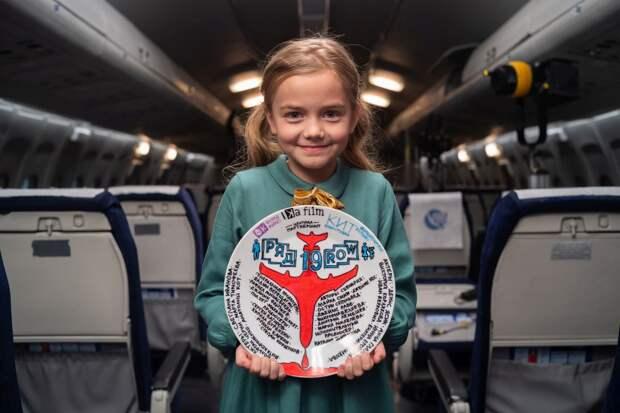 Светлана Иванова полетит зловещим ночным рейсом
