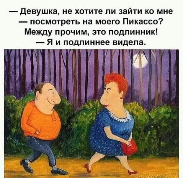 Едут в поезде хохол и русский. Решили в дурака поиграть...