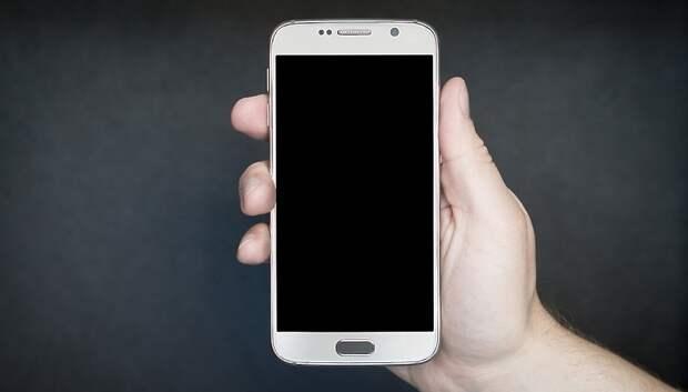 Жителя Подольска задержали за кражу мобильного телефона