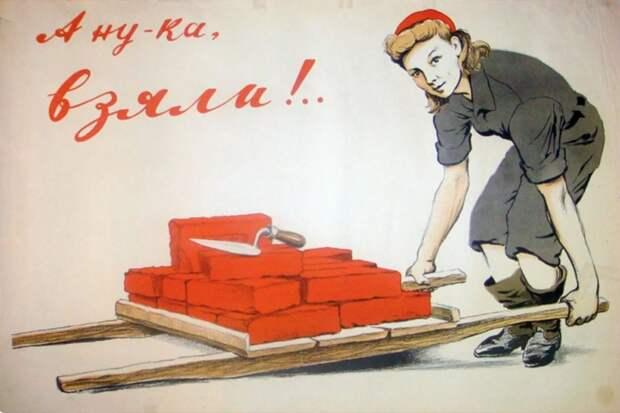 Были ли феминистки в СССР?