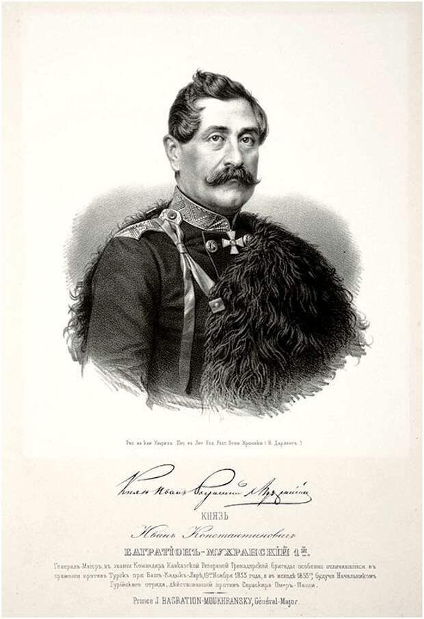 генерал-лейтенант Иван Константинович Багратион-Мухранский