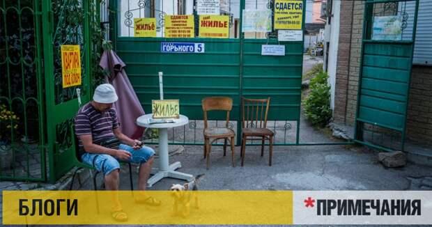 «Рекордный» сезон в Крыму оставляет турбизнес без выручки