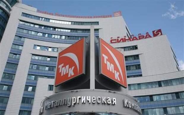 Совет директоров ТМК переизбрал председателя совета и гендиректора