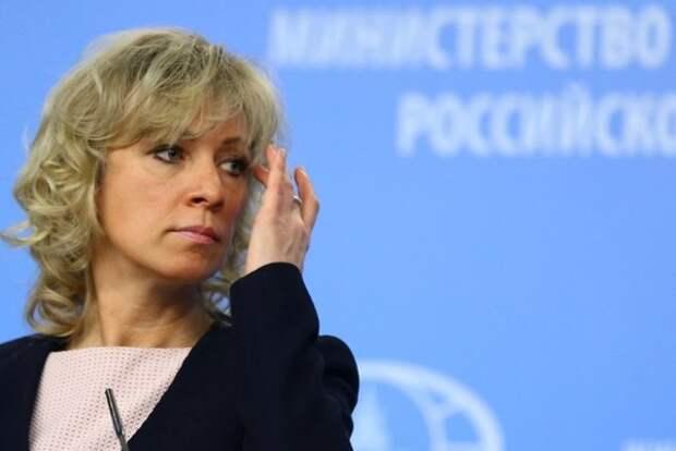 В МИД оценили попытки Вашингтона напугать Россию новыми санкциями
