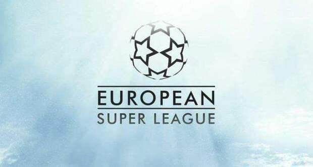 Создание Суперлиги развернуло войну в мире футбола