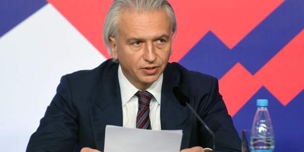 В РФС прокомментировали идею создания Суперлиги