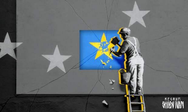 Польша сделала ещё один шаг к выходу из ЕС