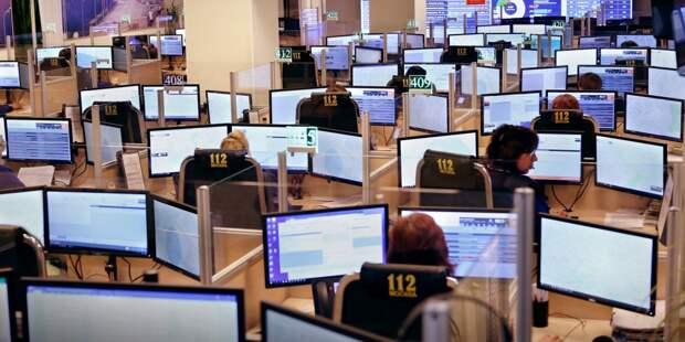 Специалисты «Системы 112» принимают экстренные вызовы от иностранцев