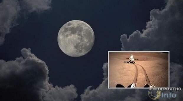 """Обнародованы результаты анализа """"геля"""" с обратной стороны Луны"""