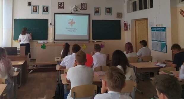 Из-за больного COVID-19 ученика в Феодосии закрыли школу