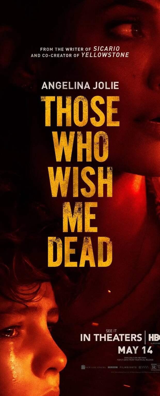 Новый трейлер к фильму «Те, кто желает мне смерти»