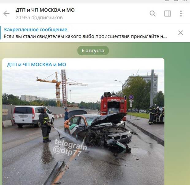 Каршеринг завершил аренду у столба на Дмитровском шоссе