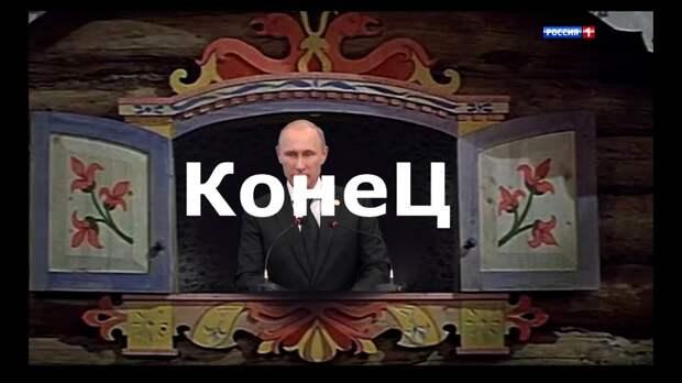 ВЦИОМ зафиксировал дальнейшее падение рейтинга Путина и «Единой России»