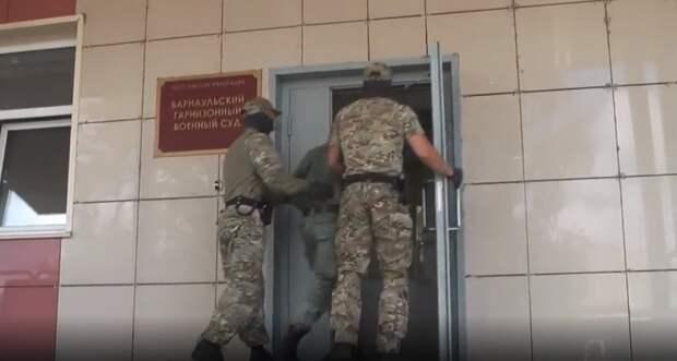 ФСБ поймала ракетчика, связанного с украинской разведкой
