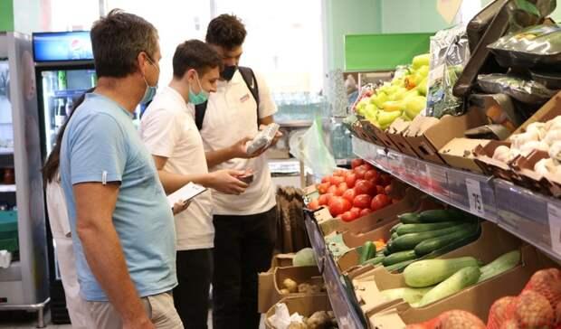 Предложения ЕРпомогли снизить стоимость сезонных овощей