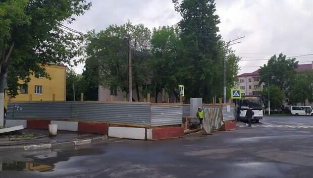Возле ж/д станции Подольск начали реконструкцию водопроводных сетей