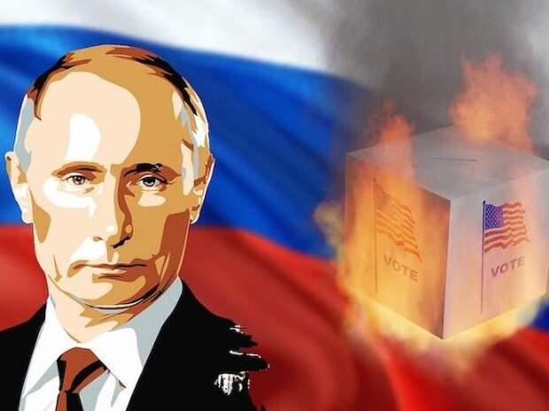 Америка надавит на Россию с двух сторон