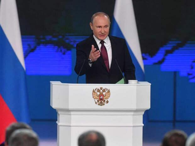 Послание Путина Федеральному собранию 2021: онлайн трансляция доступна в Сети