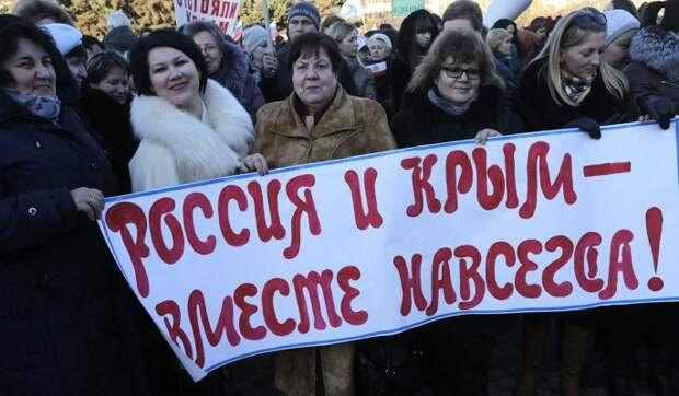 """""""Мы проиграем"""": на Украине оценили новый референдум в Крыму"""
