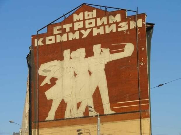 Большевики не собирались строить коммунизм