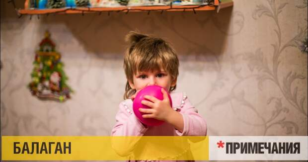 Как Первый канал «похищал» в Севастополе детдомовцев