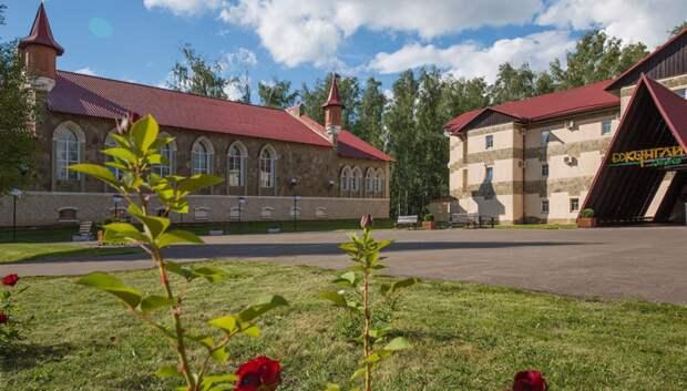 В Подольске отель получил более 700 тыс руб на зарплаты сотрудникам в период пандемии