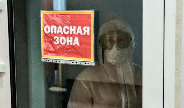 Глава депздрава: Можно говорить оначале третьей волны ковида вБелгородской области