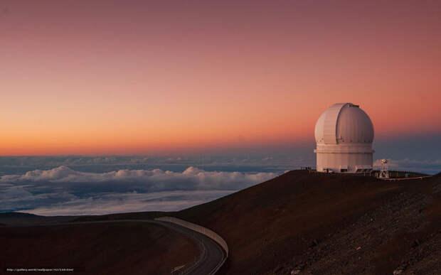 Чили — страна астрономических обсерваторий и самых больших телескопов в мире