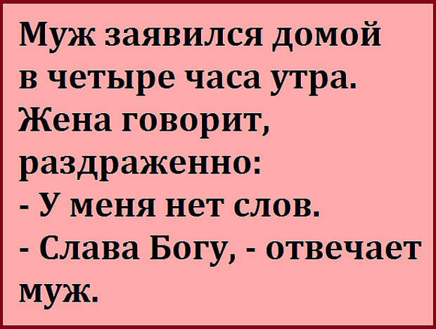 3416556_image_10_ (581x439, 96Kb)
